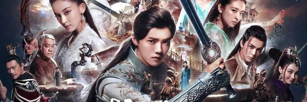 Fighter of the Destiny (Drama)
