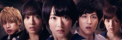 Corpse Party (Film Live)