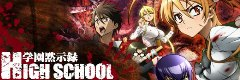 mini Highschool of the Dead