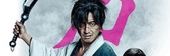 Blade of the Immortal (Film Live)