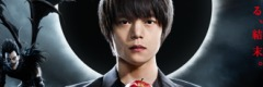 mini Death Note (Drama)