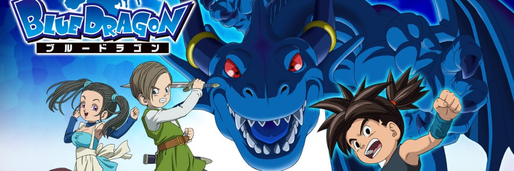 Blue Dragon : Tenkai no Shichi Ryuu
