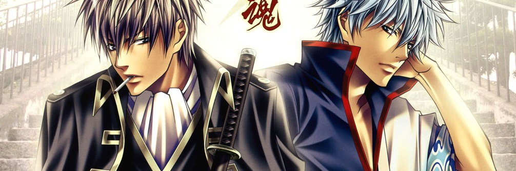 gintama saison 3 episode 266 vostfr adkami. Black Bedroom Furniture Sets. Home Design Ideas