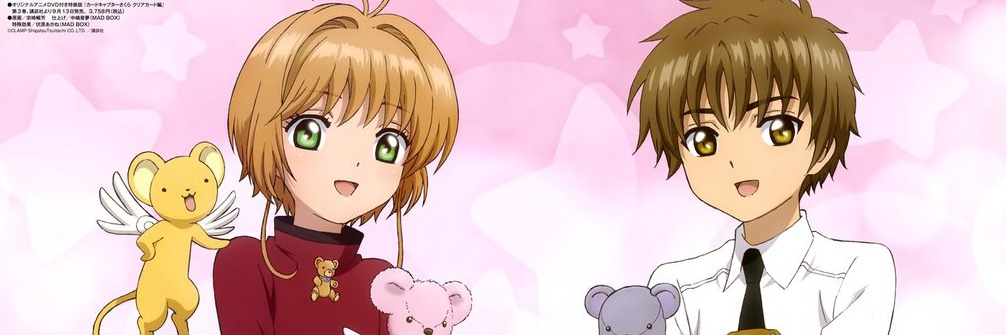 Card Captor Sakura - Clear Card-hen