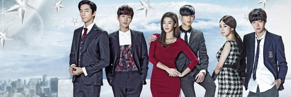 You Who Came From the Stars (Drama)