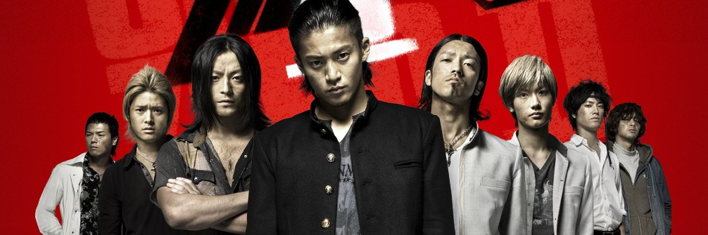 Crows Zero (Film Live)