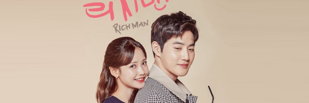 Rich Man, Poor Woman (Drama)