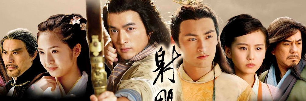 The Legend of the Condor Heroes (Drama)