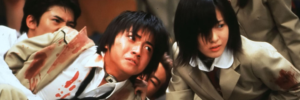 Battle Royale (Film Live)