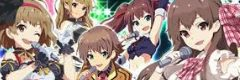Wake Up, Girls!mini