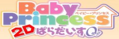 Baby Princess 2D Paradise Lovemini