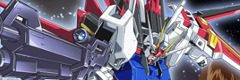 mini Mobile Suit Gundam SEED