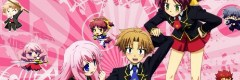 mini Baka to Test to Shoukanjuu Ni ! [Saison 2]