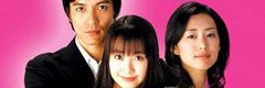 Ame To Yume No Ato Ni (Drama)