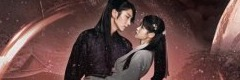 Moon Lovers: Scarlet Heart Ryeo (Drama)