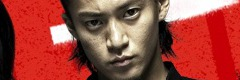 Crows Zero (Film Live)mini