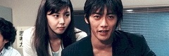 Great Teacher Onizuka 1998 (Drama)